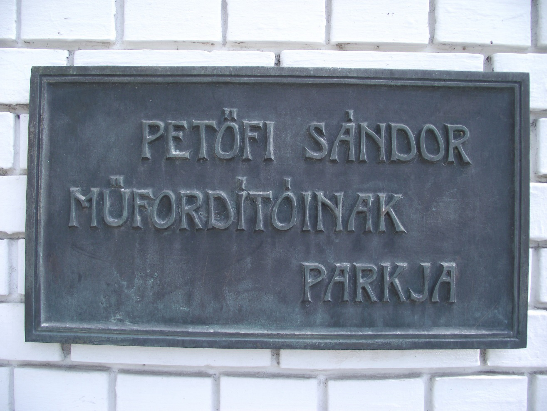Petőfi Sándor Műfordítói Szoborpark
