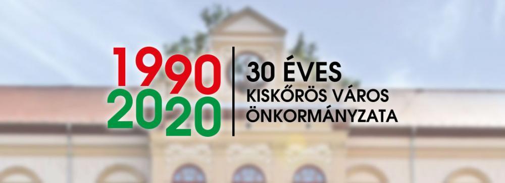 30 éves Kiskőrős Város Önkormányzata