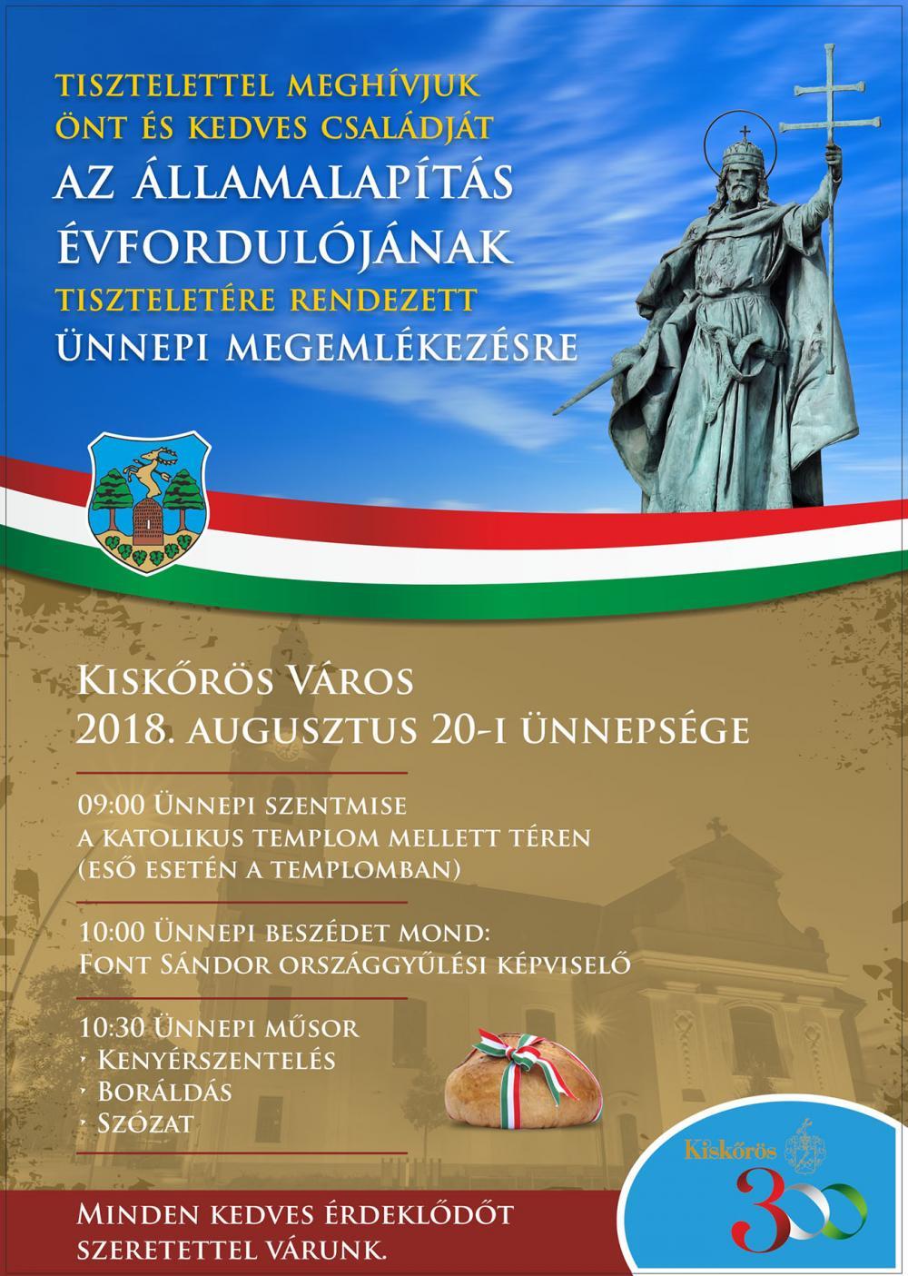 Kiskőrös Város 2018. augusztus 20-i ünnepsége