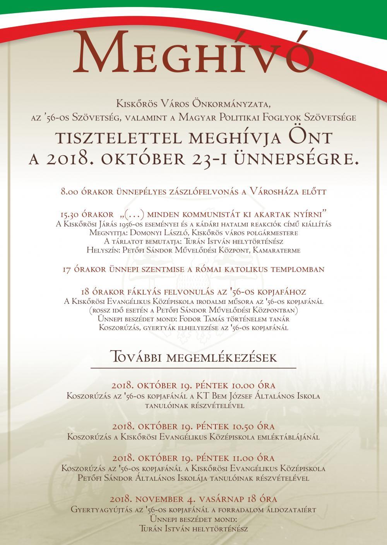 Október 23-i ünnepség - 2018